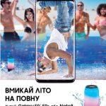 Покупатели Galaxy S9 / S9+ и Note8 получат беспроводную колонку JBL Pulse3 в под
