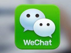 В китайской соцсети WeChat за год заблокировали около 500 млн публикаций со слухами